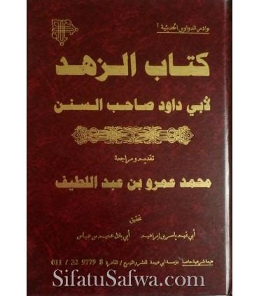 Kitab Az-Zouhd de l'imam Abou Dawoud