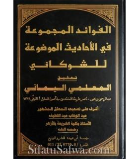 Al Fawaid Al Majmu'a fil Ahadith Al Mawdu'a - Shawkani