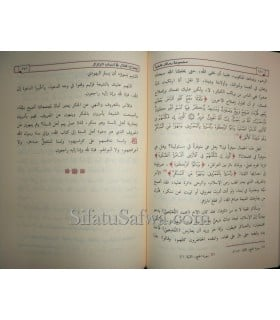 A'laam an-Nissaa (4000 biographies of women)