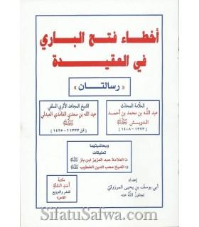 Les Erreurs de Aqida dans Fath al-Bari (2 risala)
