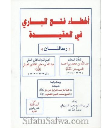 Errors of Aqeedah in Fath al-Bari (2 risala)