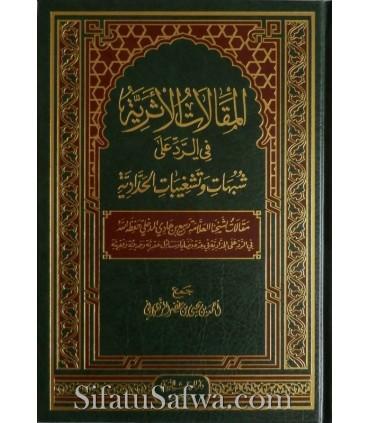 Al Maqaalaat al Athaariyah fir Rad ala al-Haddaadiyah - Rabee' al-Madkhali