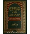 Al Maqalat al Athariyah fir Rad ala al-Haddadiyah - Rabi' al-Madkhali