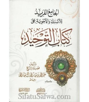 Al Jami' Al Farid li Asilati wal Ajwibati 'ala Kitab at-Tawhid - Cheikh Jaroullah