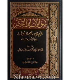 Sooalaat Ibn al-Qayyim li Shayikh al-Islam ibn Taymiyyah