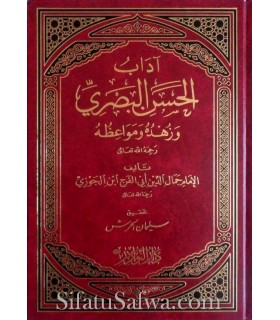 Adab al-Hasan al-Basri - Ibn al-Jawzi (harakat)