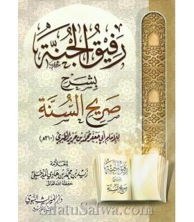 Rafiq al-Junnah bi Charh Sarih as-Sounnah - Zayd al-Madkhali
