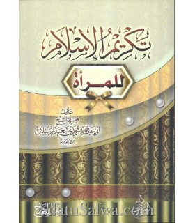 Takreem al-Islaam lil Mar'ah - sheikh Raslaan (harakat)