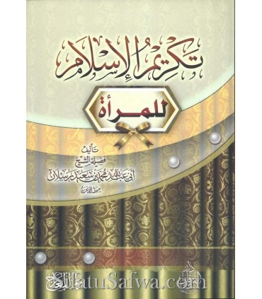 Takrim al-Islam lil Mar'ah - cheikh Raslan (harakat)