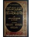 A-Sarim al-Munki fi r-Rad ala as-Soubki - ibn Abdel Hadi