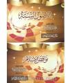 Matn Usul as-Sittah et Nawaqid al-Islam (spécial annotations)