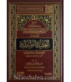 Charh al-Aqidah al-Wasitiyah - Cheikh Ibn Baz
