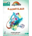 Secondary School Program - 3 levels (12 to 15)