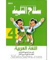 Primary School Program - 6 levels (6 to 12)
