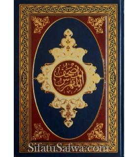 Al-Mushaf al-Mufahras (search tabs)