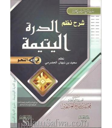 Charh Dourrat al-Yatim fi Nahou - al-Uthaymin