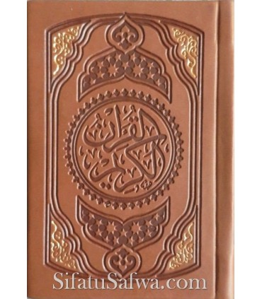 Quran mini size leather and gold (7x10cm)
