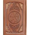 Coran mini format cuir et or (7x10cm)