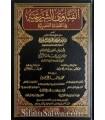 Fatawa sur les problèmes contemporains (préface Fawzan & Mufti)