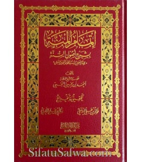 Sharh Usul as-Sunnah by imam Ahmad - sheikh Najmi