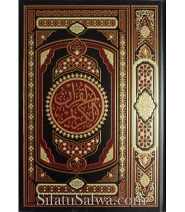 Coran spécial annotations (2 formats)
