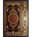 Special annotations Quran (2 sizes)