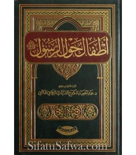 Les Enfants autour du Messager d'Allah