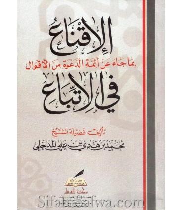 Al-Iqna' fil-Ittiba' - Muhammad ibn Hadi al-Madkhali