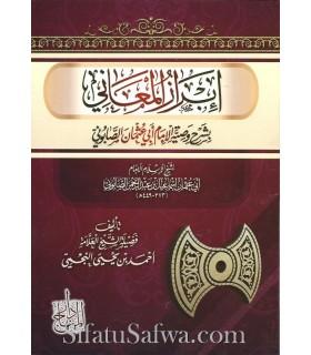 Conseils de l'imam Abu Uthman as-Sabuni expliqués par Cheikh Najmi