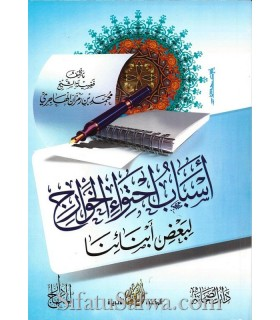 Why youth are enrolled by the Khawarij