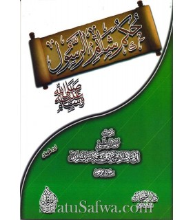 Hukm Shatim ar-Rasul (insulting the Prophet) - Sheikh Raslan
