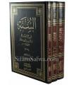As-Sunnah by Imaam al-Khallal (311H)