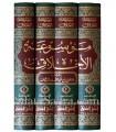 Mawsu'ah al-Akhlaq - Encyclopedia of good behavior (4 volumes)