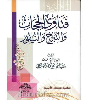 Fatawa al-Hijab wa Tabarruj wa Sufur - Moqbil al-Wadi'i