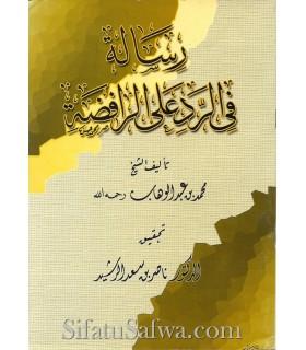 Risalah fi Rad ala ar-Rafidah - Muhammad ibn Abdelwahhab