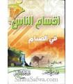 Aqsam an-Nas fi Siyam - cheikh al-'Uthaymin