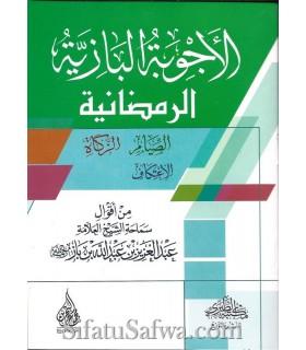 Les Réponses d'Ibn Baz sur le Ramadan