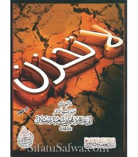 Ne sois pas triste (La TaHzan) - Cheikh Raslan