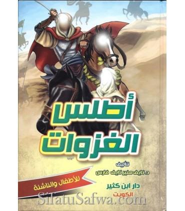 Atlas al-Ghazawat for Children and Youth