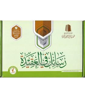 Coffret sur la Aqida - Al-Uthaymin (7 livres)
