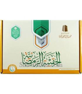 Coffret sur le Ramadan - Al-Uthaymin (7 livres)