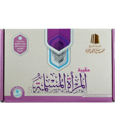 Box for Muslim Woman - al-Uthaymin (7 books)