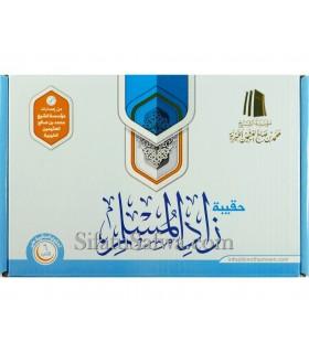 Coffret du nécessaire du Musulman - Al-Uthaymin (6 livres)