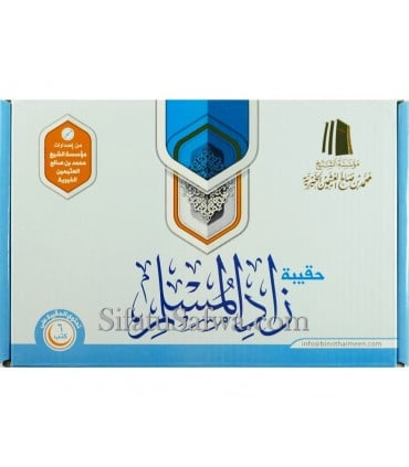 Box of the needed of the Muslim - al-Uthaymin (6 books)