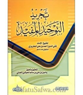 Tajreed Tawheed al-Mufeed by al-imam al-Maqreezee