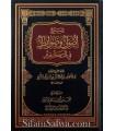 Charh Oussoul wa Dawabit fi Takfir - Abdellatif Al Shaykh / M. Bazmoul