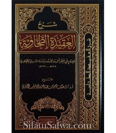 Charh al Aqidah at-Tahawiya - Saad ach-Chathri