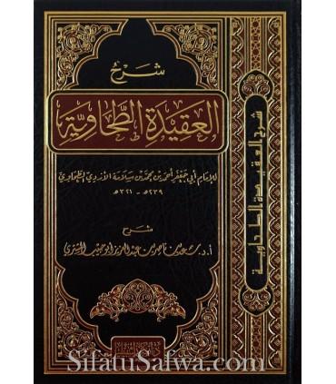 Sharh al Aqeedah at-Tahaawiyyah - Saad ash-Shathri