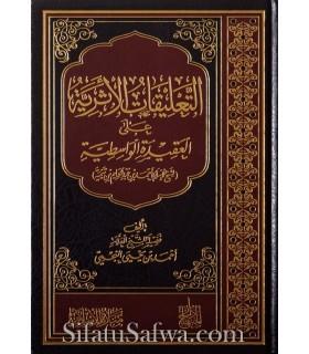 Annotations à la Aqida al-Wassitiyyah de cheikh an-Najmi