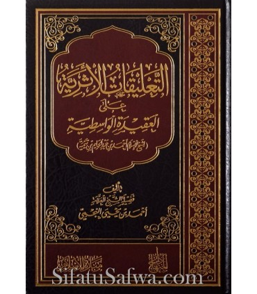 Notes to the Aqeedah al-Wasitiyyah of shaykh an-Najmi